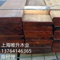 庆阳巴劳木批发 陇南巴劳木 板材 定做 制作