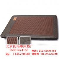 韩国托玛琳床垫厂家 北京托玛琳床垫 托玛琳床垫厂: