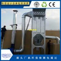 衢州江山机械厂打磨粉尘收集设备 脉冲中央除尘净化装置