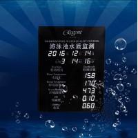 定制LED电子通讯显示屏看板plc设备传感器游泳池显示屏