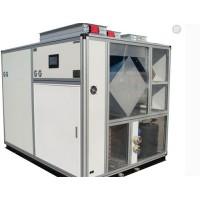 空气能烘干设备 新一代烘干技术 高效节能