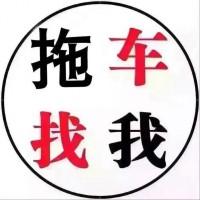 福州到温州汽车托运公司……の……