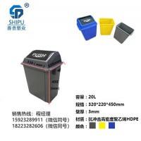重庆塑料垃圾桶 室内塑料翻盖垃圾桶 公用垃圾桶