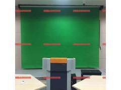电台演播室专用电动3轴抠像幕布纯色背景幕布