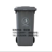 重庆塑料垃圾桶 塑料垃圾桶厂家 环卫垃圾桶 分类垃圾桶