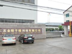 江苏金陵干燥科技首创大型热风循环烘箱