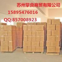 现货日本PASCAL油缸CSY00-L 40787