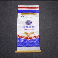 大米包装袋,5kg大米袋,10kg大米袋,15kg大米编织袋