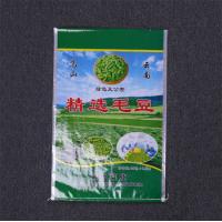 毛豆编织袋,食品编织袋,特产干货编织袋