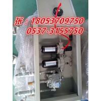 qsk-15小气控箱 ZMK-127自动控制风门用气动控制箱