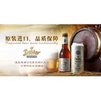 啤酒进口报关免税查询