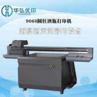 6090uv打印机