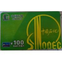 易赛高价回收加油卡,共谋发展的回收网站,卡商的优质之选。