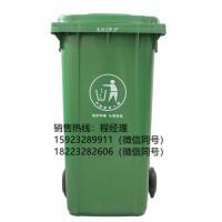四川塑料垃圾桶厂家直销 塑料分类垃圾桶 塑料垃圾桶价格