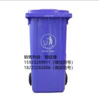 云南塑料垃圾桶厂家直销 塑料垃圾桶批发塑料环卫垃圾桶