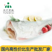 三珍食品 冷冻新鲜鲢鱼身 厂家直销 白鲢花鲢