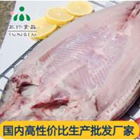 三珍食品 开背草鱼 厂家批发直销
