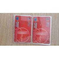 易赛加油卡回收,长期、无限、高比例回收一次性充值卡。