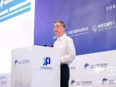 李东荣:抓紧建立完善适用的金融