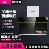 DOTI多田厨卫电动款油烟机HP9509K