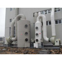 环保设备PP喷淋塔 洗涤塔 废气净化塔 工业废气处理设备