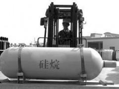 国内最大硅烷气项目达产