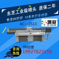 广州润彩 精准 高效 稳定 环保UV打印机  UV喷绘机