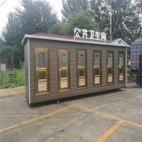 移动厕所沧州环保移动厕所厂家景区公厕