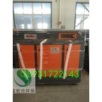 宁波活性炭光氧一体机生产厂家价格