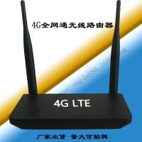 代工生产3G4G无线路由器 4GLTE路由器 全网通CPE
