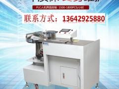 广东自动扎带机,益企扎带机厂家,定时插座塑料扎带机,一机多用 (23播放)