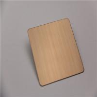 玫瑰金不锈钢板  304拉丝玫瑰金不锈钢板销售  厂家直销