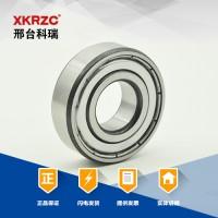 厂家直销6003RS/ZZ深沟球轴承内径17mm外径35mm