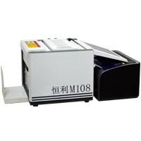 招标单位青睐的恒朝密函打印机LM108