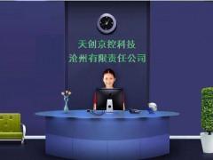 自动化控制系统,自动化控制装置,自动化控制设备,自动化设计 (25播放)