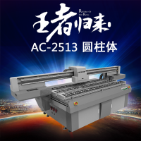 工业打印机 保温杯个性定制设备