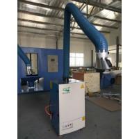 青岛厂家直销焊烟净化器18005323283