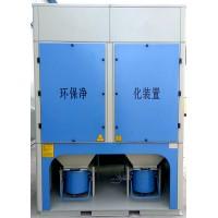 青岛厂家直销滤筒净化器18005323283