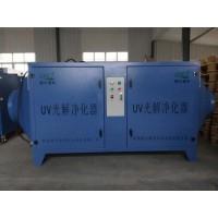 青岛厂家直销德尔环保uv光解设备18005323283