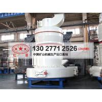 雷蒙磨的生产厂家MYK70