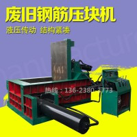 新型卧式金属压块机 易拉罐铁销压块机废铁打包机 废铝铁屑压