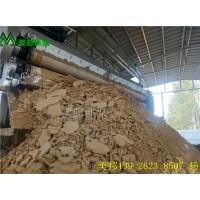 沙场泥浆压干脱水机 沙场泥浆压干脱水设备