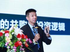 紫荆汇富联合矽亚投资将于十月在