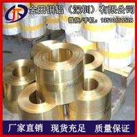 黄铜卷料 H62黄铜带 高强度铜带 优质环保C2600黄铜带