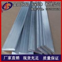广东LY12铝排/6063耐腐蚀铝排,进口7050铝排