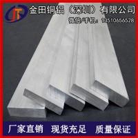 5052铝排-4032优质抗氧化铝排,国标3003铝排
