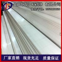 7075铝排*2A12环保耐磨损铝排,6082焊接铝排
