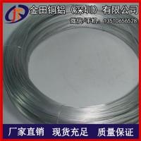6063铝线,1070工艺品螺丝铝线/7050彩色铝线