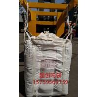 宜春运输吨袋透气吨袋宜春垃圾袋厂家
