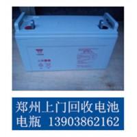 郑州回收机房直流屏EPS蓄电池,郑州UPS电池回收郑州